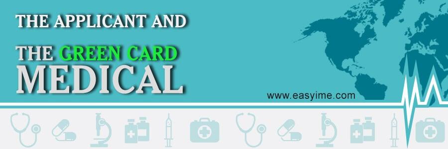 Green Card Medical